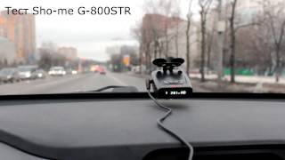 Тест радар-детектора Sho-me G-800STR