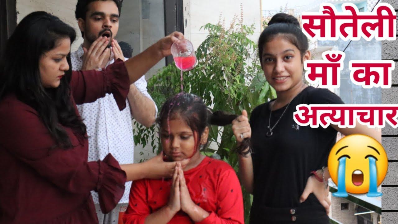 सौतेली माँ का अत्याचार | Masoom Ka Dar | Hindi Moral Stories | Chulbul Videos