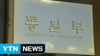 S.Korea pushes for sports, cultural events with N.Korea / YTN