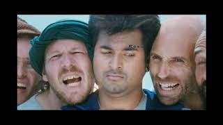 unna pethava unna pethana senjana [video song] Heros Version