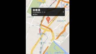 東京の銭湯を全収録!iOSアプリ「銭湯マップ東京」