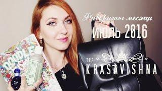 видео Винилюкс купить недорого в Москве