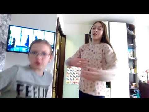 Танец Just Dance