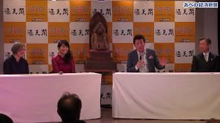 通天閣(大阪市浪速区)地下1階スタジオ210で12月14日、舞台「泣いたら...