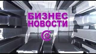 видео Бизнес новости
