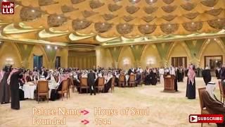 सऊदी अरब जाने वालों के लिए  नियम 2017 | ज़रूर जाने