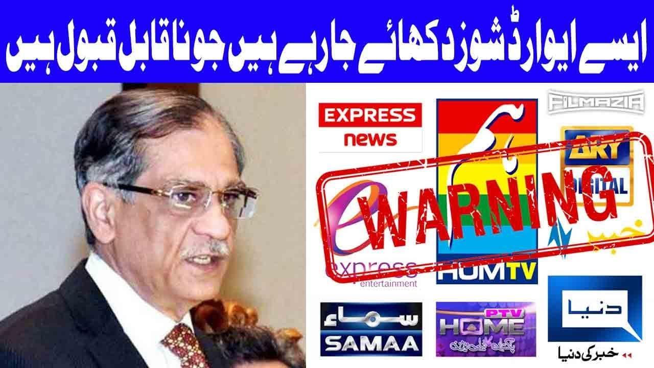 CJP Angry on Pakistani Channels For Airing Vulger Indian Content - Dunya News