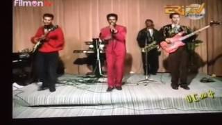 hiwet haftey aron abraham old eritrean song