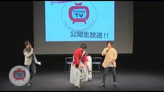 アミューズモバイルにて 「TAKERU TV vol.13」のダイジェスト版を配信中...