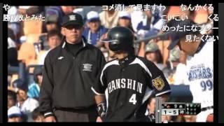 球史に残るバントエラー 2014年4月26日 横浜VS阪神 thumbnail