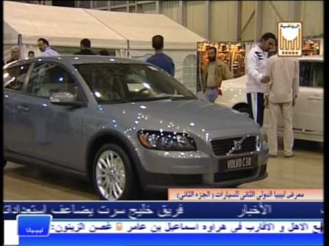 The 2nd Motorshow Libya - Libya Sport TV Coverage
