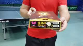 Что нужно для сборки ракетки настольного тенниса? Основа Butterfly Jike Super ZLC + 2 Tenergy 05