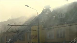 Крупный пожар на Таганской площади в Москве - прямая трансляция