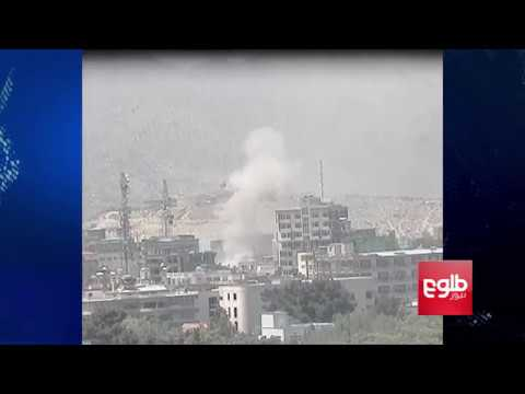 Explosions Reported In Kabul, Casualties Feared