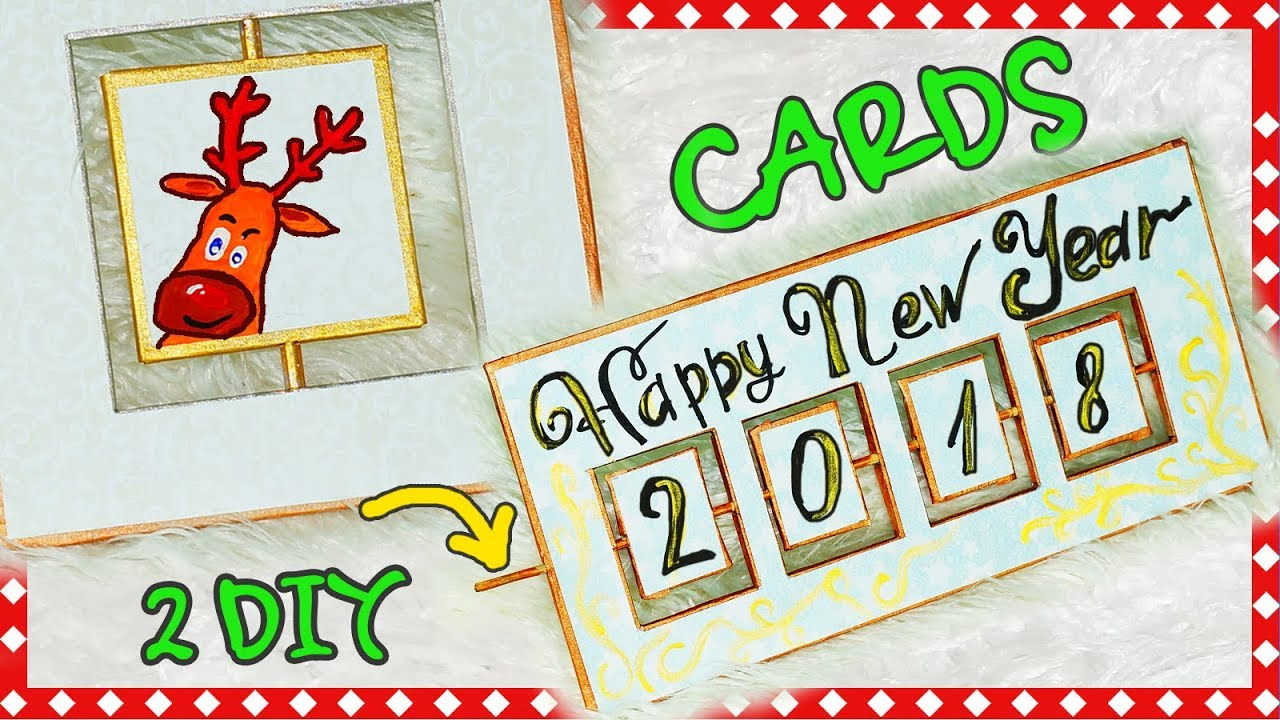 2 diy gift idea easy greeting card making christmas and new year 2018 julia diy
