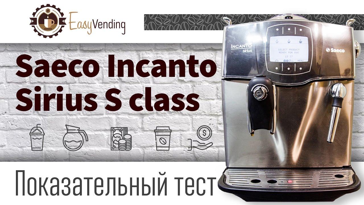 Arzum Okka Украина Лучшая кофемашина для кофе по турецки! - YouTube