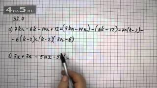 Упражнение 32.4. Вариант А. Б. Алгебра 7 класс Мордкович А.Г.