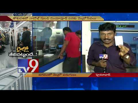How To Use Hyderabad Metro - Step Wise Explanation - TV9