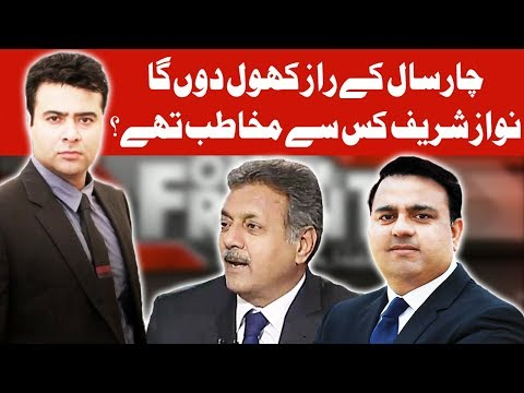 On The Front With Kamran Shahid - 3 January 2018 - Dunya News