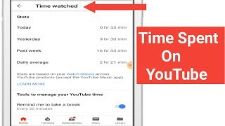 How to check time spent on YouTube