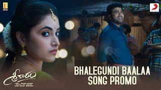 Sreekaram - Bhalegundi Baalaa Song Promo | Sharwanand | Kishore B | Mickey J. Meyer