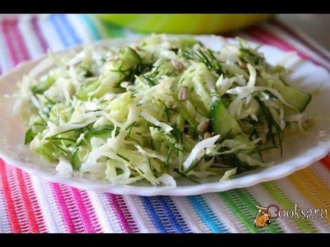 Простой салат на ужин рецепт с фото