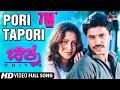 Chitra | Pori Tapori | Prasad | Rekha Vedavyas | Gurukiran | Kannada Video Song