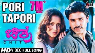 Chitra | Pori Tapori | Kannada Song | Prasad | Rekha Vedavyas | Gurukiran
