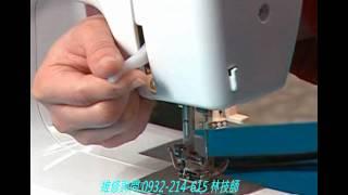 勝家縫紉機 張力調整教學影片 賣場 購物台適用機種