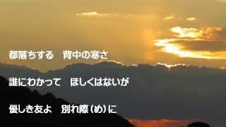 ちあきなおみさんの「たびうた」を歌わせて頂きましたヽ(´▽`)/