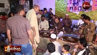 Jo Ali Ali Kehn Gay | Shahid Ali Nusrat | New Qawali 2018 | Suristaan