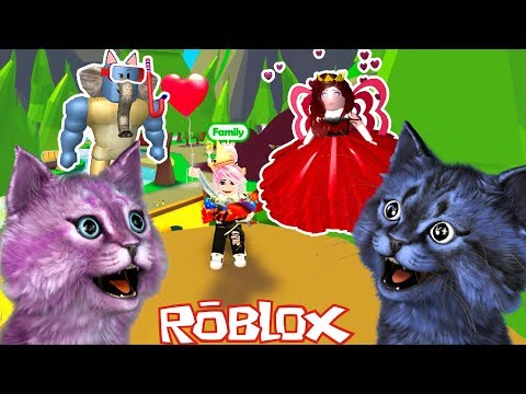 УСЫНОВИЛИ ДЕТЕЙ С ЛЕО на день СВЯТОГО ВАЛЕНТИНА в роблокс Adopt Me! ROBLOX