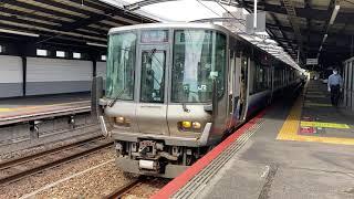 大阪環状線223系2500番台普通天王寺行き発車シーン