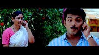 കുട്ടിക്ക് ഞാൻ ഒരു ഉമ്മ തരട്ടെ # Malayalam Comedy Scenes # Malayalam Comedy Movie Scenes