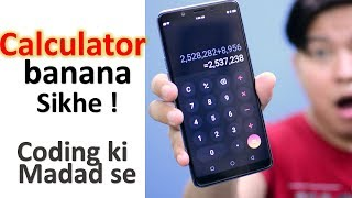 Learn to Make Calculator using C Programming Language Full Easy Guide