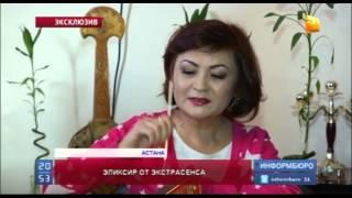 Известную казахстанскую ясновидящую Бахыт Жуматову обвиняют в мошенничестве