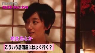 ノンノ2月号「絢と波瑠のほろよい女子会」特集では、 仲良しモデル・大...