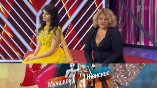Деньги на Ветер. Мужское / Женское. Выпуск от 06.07.2020
