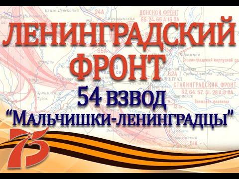 """Лучшее исполнение песни """"Мальчишки-ленинградцы"""""""