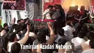 """Zakir Qazi Waseem Abbas """" New Qasida """" 2014 """" Aj Mai Sachiyan karn Aayian """""""