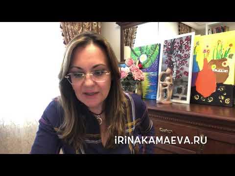 Ирина Камаева. Живем на карантине. Лайфхаки от семейного психолога. 5. Секс