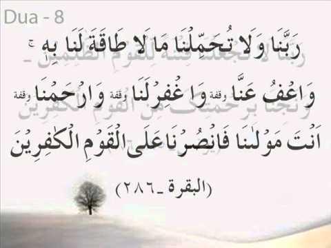 15 Important Quranic Duas including Rabbana (Only Arabic).wmv