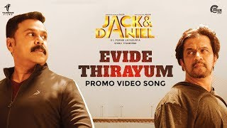 JACK & DANIEL Malayalam Movie| Evide Thirayum Promo Song| Dileep, Arjun| Gopi Sundar |Official