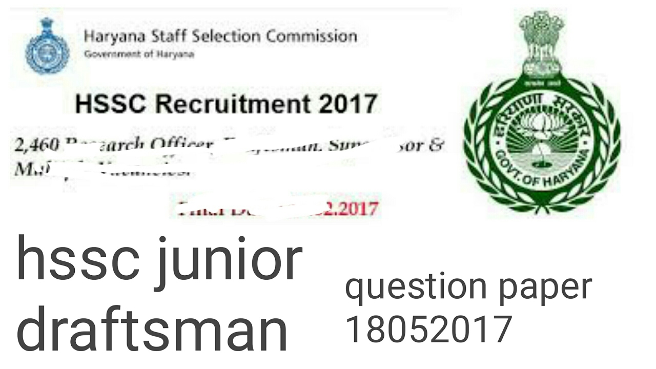 hssc question paper junior draftsman exam youtube