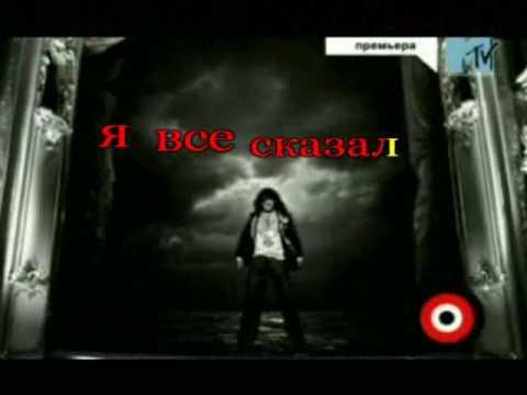 Sing-along karaoke - Жестокая Любовь - Филипп Киркоров
