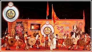 Gambar cover Swastik Dhol Tasha Pathak at Gajar Maharashtracha Dhol Tasha Competition 2017