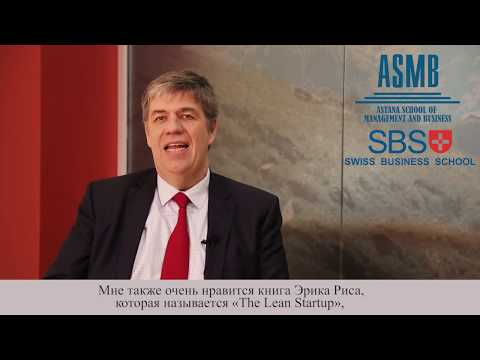 Декан SBS Swiss Business School Доктор Берт Волфс (Цюрих, Швейцария).