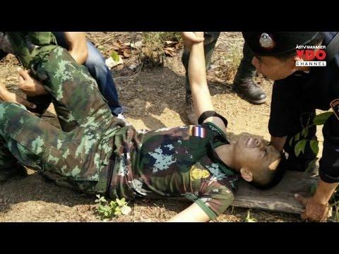ด่วน! ทหารค่ายประตูผาเหยียบระเบิดกลางป่าลำปาง เจ็บ 3 นาย-สาหัส 2