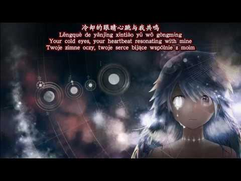 Bloodivores - Opening chinese full 【PL ENG SUB】 与我共鳴 - NENTEN by Mili