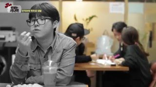 [BGN X 조섭] 리얼 공감 복학생의 하루
